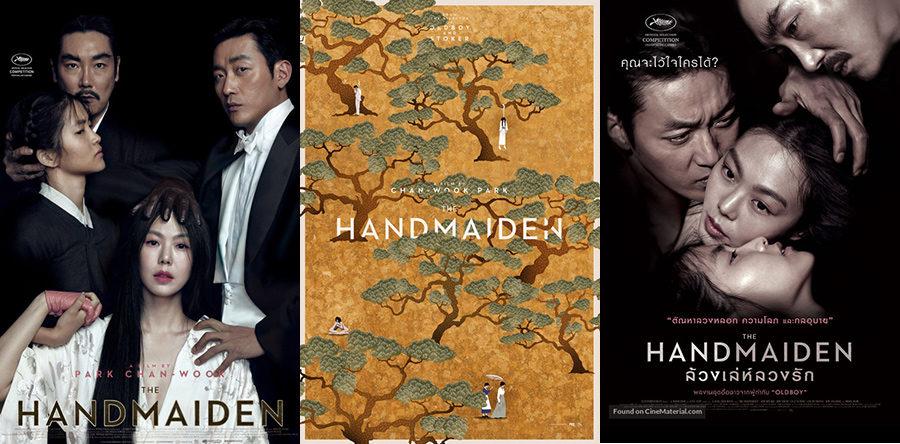 La Película The Handmeiden (La Doncella) del Director Park Chan-Wook.